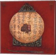 Red Lotus II Fine-Art Print