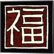 Good Fortune - red Fine-Art Print
