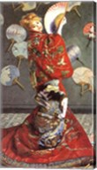 La Japonaise Fine-Art Print