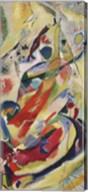 Painting Number 200 Fine-Art Print