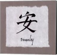 Tranquility Fine-Art Print