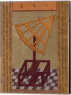 Sextant, (The Vatican Collection) Fine-Art Print