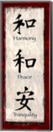 Asian Trio II Fine-Art Print