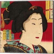 Geisha (detail) Fine-Art Print
