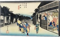 Goyu: Waitresses Soliciting Travellers Fine-Art Print