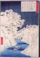Views of Edo Fine-Art Print