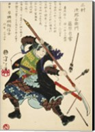 Samurai Blocking Bow and Arrows Fine-Art Print