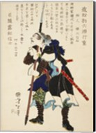 Samurai Standing with Sword Fine-Art Print