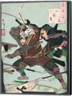 Battle of the Samurai Fine-Art Print