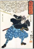 Musashi Miyamoto with two Bokken (wooden quarterstaves) Fine-Art Print