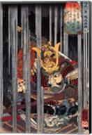 Night rain at Narumi Fine-Art Print