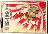Samurai Sun Fine-Art Print