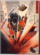 The suicide of Morozumi Masakiyo Fine-Art Print