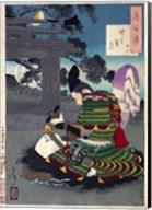 Yoshitoshi - 100 Aspects of the Moon Fine-Art Print