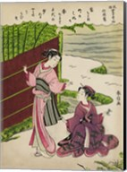 Two Geishas in a Bamboo Garden Fine-Art Print