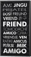 Friend in Different Languages Fine-Art Print
