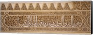 Close-up of carvings of Arabic script in a palace, Court Of Lions, Alhambra, Granada, Andalusia, Spain Fine-Art Print