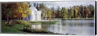 Grotto, Catherine Park, Catherine Palace, Pushkin, St. Petersburg, Russia Fine-Art Print