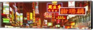 Downtown Hong Kong at Night, China Fine-Art Print