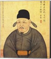 Portrait Jeongmongju Fine-Art Print