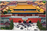 Forbidden City North Gate, Gate of Divine Might, Beijing, China Fine-Art Print