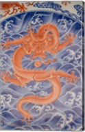 Large plate with dragon and cloud design, Shanghai, China Fine-Art Print