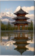 Pagoda in pond, Valley of Jade Dragon Snow Mountain Fine-Art Print