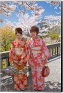 Japan, Honshu island, Kyoto, Kiyomizudera Temple Fine-Art Print