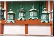 Kasuga Lanterns, Kasuga Shrine, Nara, Japan Fine-Art Print