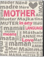 Mother Languages 2 Fine-Art Print