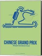 Chinese Grand Prix 1 Fine-Art Print