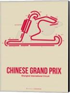 Chinese Grand Prix 3 Fine-Art Print