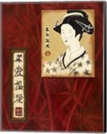 Geisha II Fine-Art Print