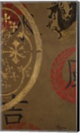 Asian Shield II Fine-Art Print