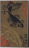 Koi Shield I Fine-Art Print