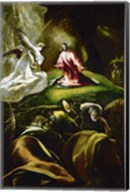 Christ at the Mount of Olives c. 1610 Fine-Art Print