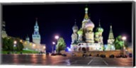 Red Square at Night, Moscow Fine-Art Print