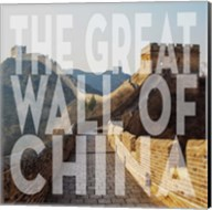 Vintage The Great Wall of China, Asia, Large Center Text Fine-Art Print
