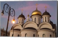 Cuba, Havana Our Lady Of Kazan Orthodox Cathedral Fine-Art Print
