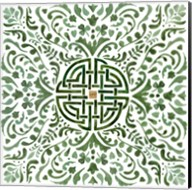 Celtic Knot I Fine-Art Print
