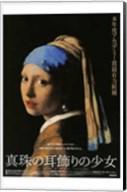 Girl with a Pearl Earring, c.1665 Fine-Art Print