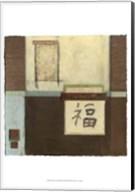 Chinese Scroll In Blue II Fine-Art Print