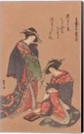 Women Of Japan III Giclee