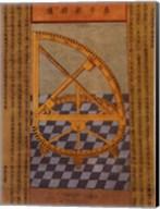 Quadrant, (The Vatican Collection) Fine-Art Print