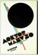 Dr. Mabuso Fine-Art Print
