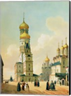 Ivan the Great Bell Tower in the Moscow Kremlin Fine-Art Print