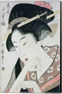 Bust portrait of the heroine Kioto of the Itoya Fine-Art Print