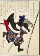 Samurai Running with Sword Fine-Art Print