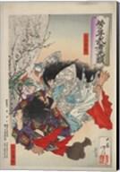 Samurai in Battle Fine-Art Print