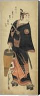 Samurai In Black Fine-Art Print